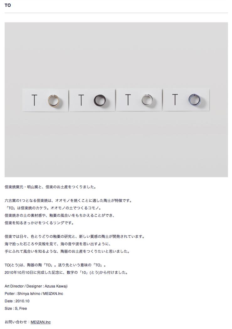 azusa kawaji » TO