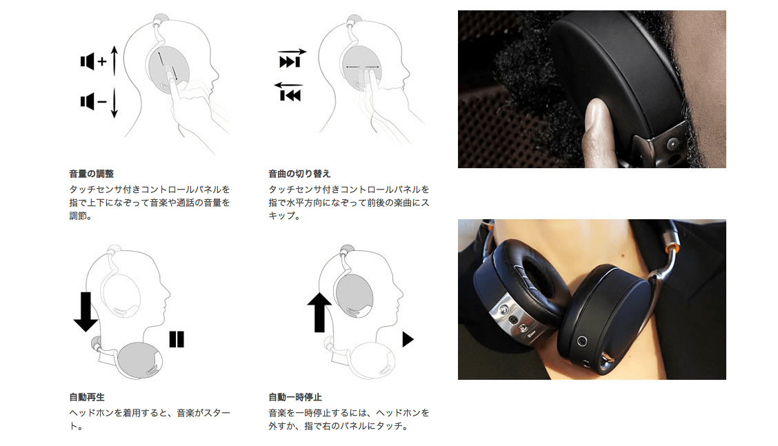 Parrot ZIK design by Starck   「Zik」 世界最先端のワイヤレス・ヘッドフォン   タッチ
