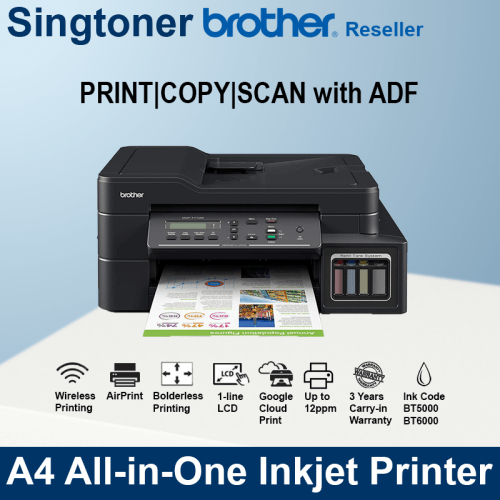 Brother DCP-T710W  3-in-1 Multifunction printer