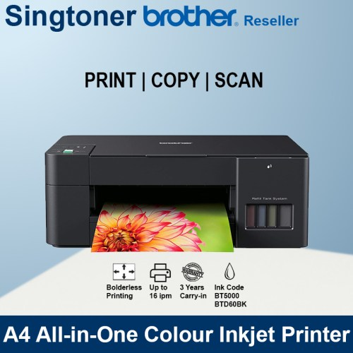 Brother DCP-T220 PRINT / SCAN / COPY Ink Tank Printer