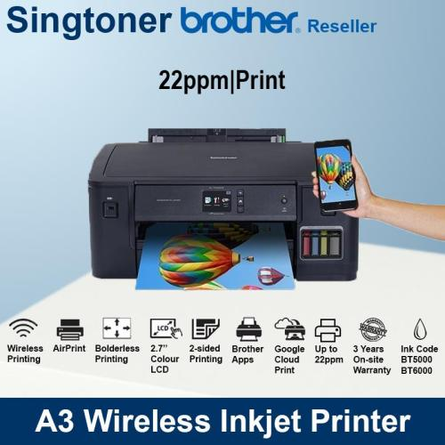 Brother HL-T4000DW AIO A3 Multi-Function Refill Ink Tank Printer