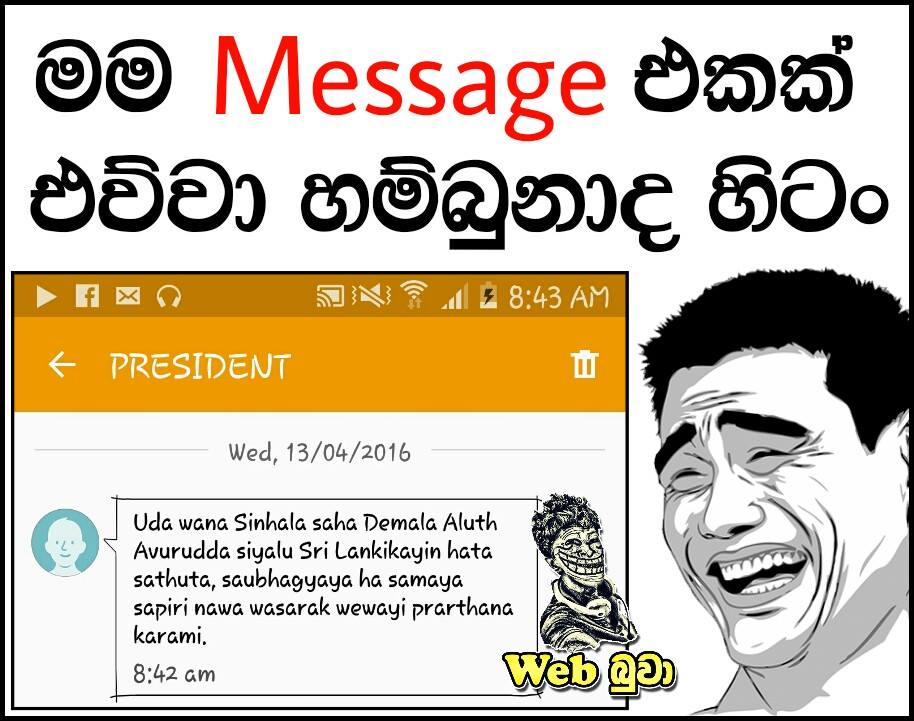 Celebration of Sinhala and Tamil New Year 2016 (16)