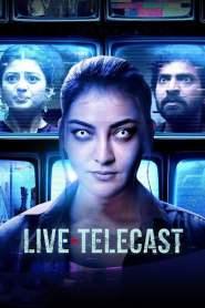 Live Telecast (2021) Sinhala Subtitles   සිංහල උපසිරසි සමඟ