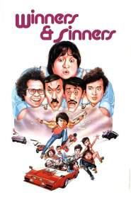 Winners & Sinners (1983) Sinhala Subtitles   සිංහල උපසිරසි සමඟ