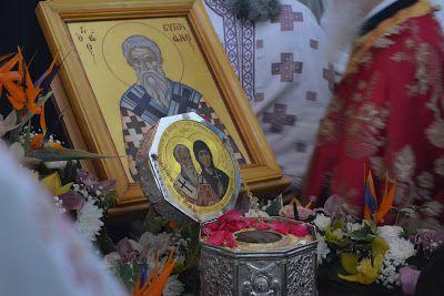 Αποτέλεσμα εικόνας για τιμια καρα αγιου κυπριανου