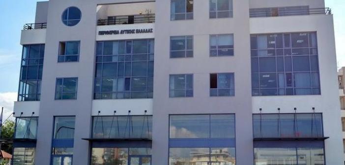 «Απελευθερώνονται» σημαντικά έργα σε Δήμους της Δυτικής Ελλάδας