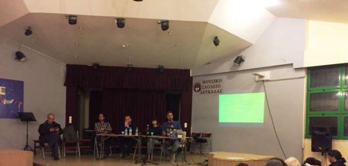 Λευκάδα: Πραγματοποιήθηκε η εκδήλωση ενημέρωσης για την εξόρυξη υδρογονανθράκων στο Ιόνιο (ΦΩΤΟ)