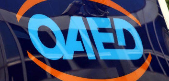 Εποχικό επίδομα ΟΑΕΔ: Πότε θα ξεκινήσουν οι αιτήσεις – Ποιοι το δικαιούνται