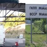 """""""Makaza – Nymphaea"""" sınır kapısını 19 Nisan Pazartesi açılacak."""