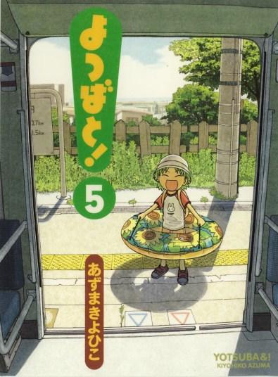 Yotsuba&!_Manga_Volume_05_jp