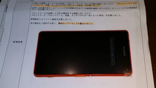 XperiaZ3Compact(SO-02G)でタッチ切れ発生!