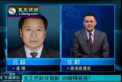 Lv Chao and ren ren