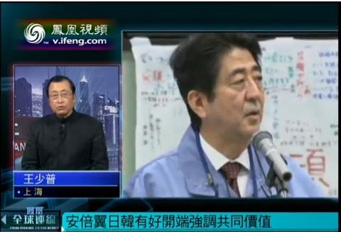 Wang Shaopu of Shanghai's Jiaotong University speaks about North Korea on Phoenix TV.