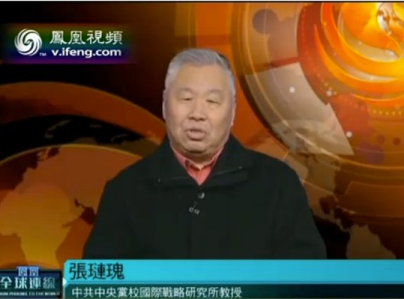 Screenshot from Zhang Liangui reprising his avuncular consigliere role on Phoenix news. Image: Phoenix Programming
