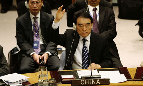 The United Nations is one place China will (barely) react to North Korea's nuclear test. Photo via  New York University Journal of International Law