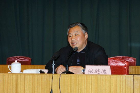Professor Zhang Liangui of China's Central Party School works for the School's boss, Xi Jinping