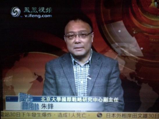 http://phtv.ifeng.com/program/zhtfl/detail_2013_01/31/21813508_0.shtml