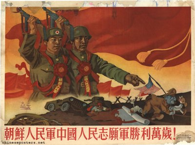 Long live the victory of the Korean People's Army and the Chinese People's Volunteers Army! [朝鲜人民军中国人民志愿军胜利万岁] image retrieved via chineseposters.net