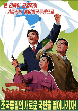 """Let's open a new phase of national reunification!"" 