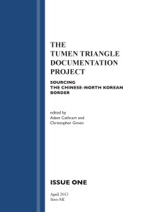 TTP_Issue_1