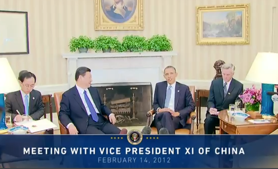 Xi Jinping meets President Obama again later this week, but this time as president | image: White House capture