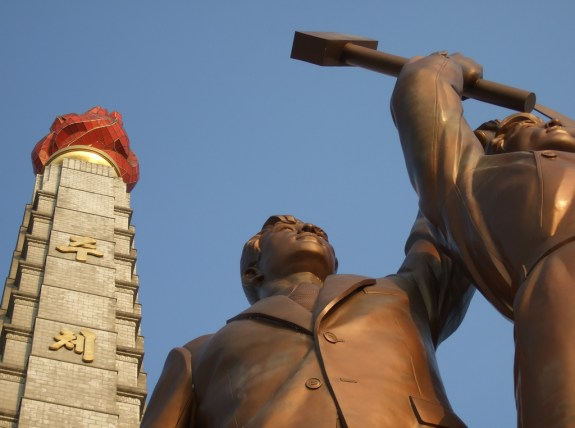 The Juche Tower is not the only real-world manifestation of state ideology. | Image: Will De Freitas