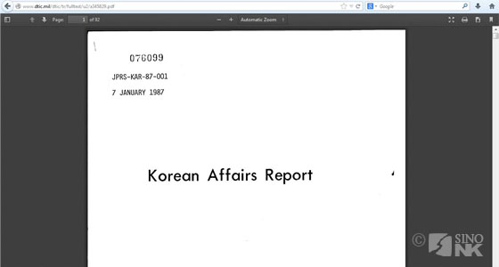 Korean Affairs Report from 1997 on DTIC | Image: DTIC
