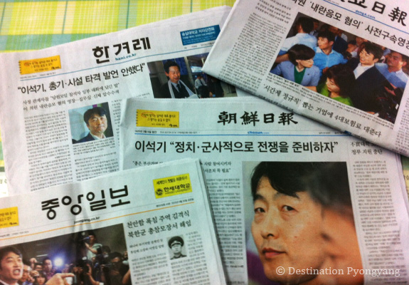 16 years after judgement was passed, the South Korean authorities went after the assets of Chun Doo-hwan. Additional pressure was placed on Chun by Roh Tae-woo, who repaid his entire debt to the nation at a similar time. | Image: Destination Pyongyang