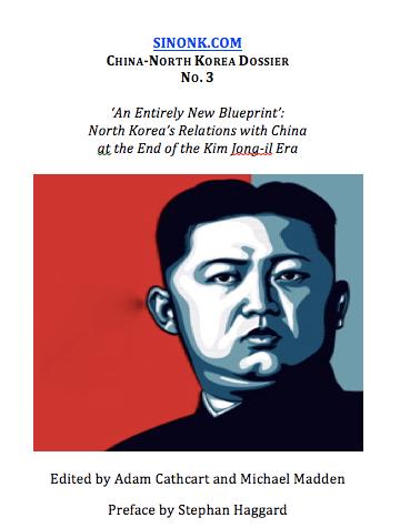 Sino-NK Dossier No. 3