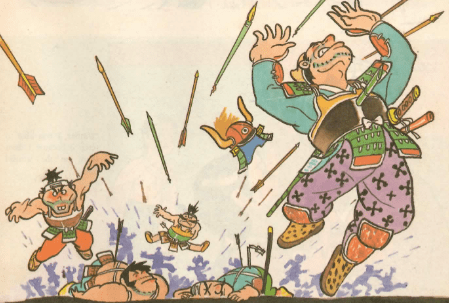The only good Samuri, according to North Korean children's literature, is a dead one. | Image: Christopher Richardson