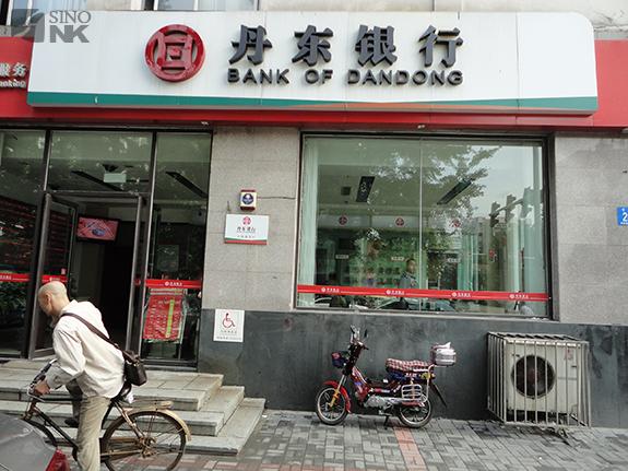 Bank of Dandong | Image: Matthew Bates