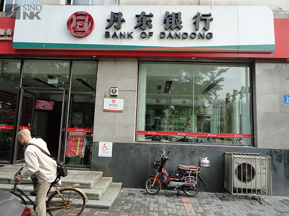 Bank of Dandong | Image: Matthew Bates