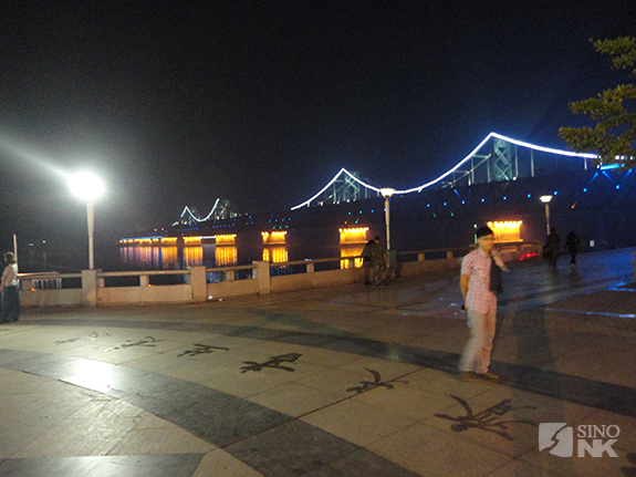 Sino-NK Friendship Bridge viewed from Jiadi Square | Image: Matthew Bates