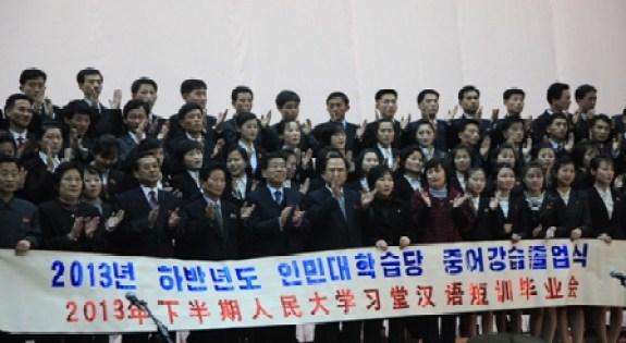 Confucian Institute Graduation