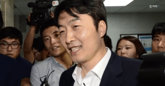 Lee Seok-ki, the South Korean MP who was sentenced to 12 years in prison on charges of sedition. | Image: HankyorehTV/Youtube