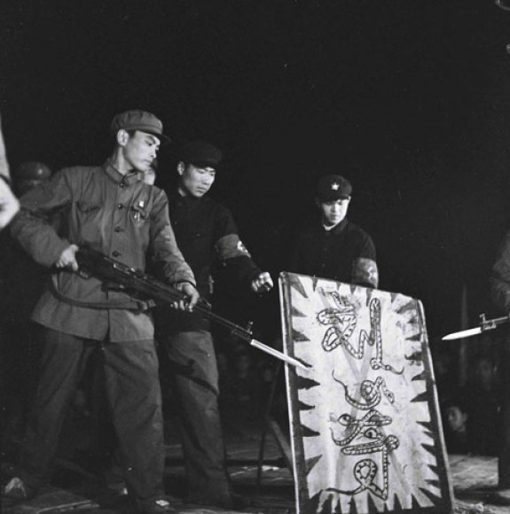 "Red Guards in Yanbian Menace the Purged and Snake-like ""Liu Shaoqi,"" circa 1967. 