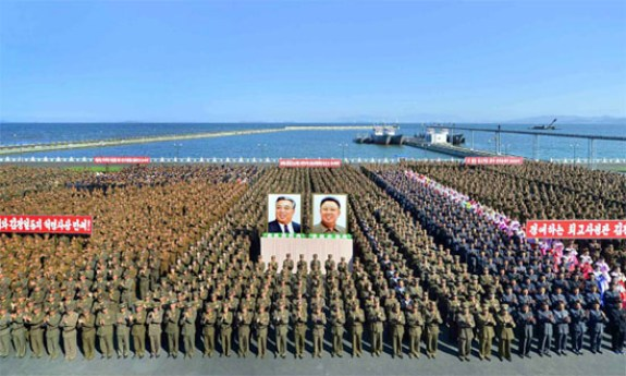 North Korean fishery station goes into operation on January 8, 2014   Image via The Daily NK