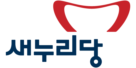 Saenuri Party official logo. In the recent by-elections, the ruling conservative party took an impressive 11/15 seats. Saenuri candidate Lee Jeong-hyeon delivered the coup de grace to the NPAD by winning a seat in the long-time liberal home turf of South Jeolla Province. | Image: Wikicommons/Saenuriparty.kr