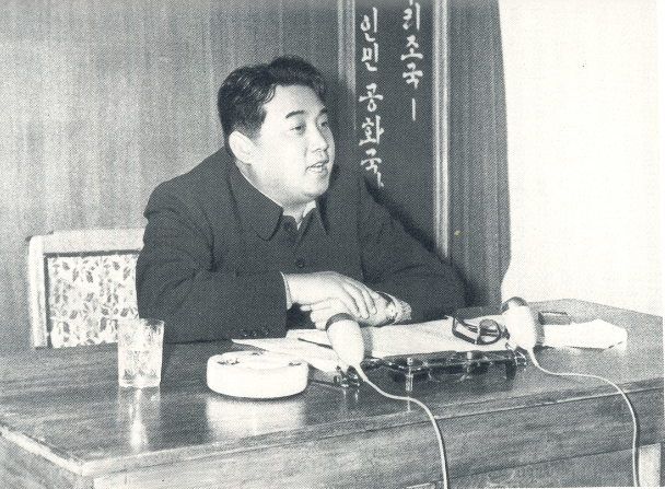 Kim Il-sung in a characteristically didactic moment. | Image: Queen's University, Belfast