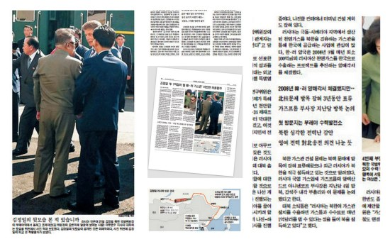 Kim Jong-il's August 2011 trip to Russia drew modest comment from the South Korean media. Now, almost four years later, are the two sides trying to give economic form to bilateral political relations?   Image: Destination Pyongyang