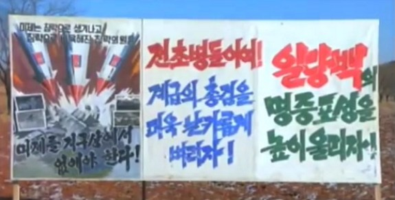 "Among a cornucopia of colorful propaganda entreaties, this poster calls for the ""American imperialists"" to be ""wiped from the earth."" 