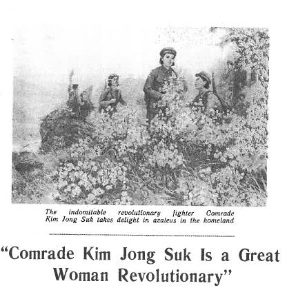 Kim Jong-suk and the azaleas