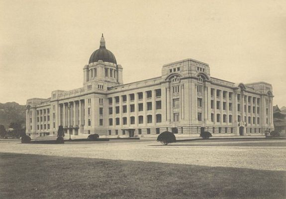 640px-Japanese_General_Government_Building