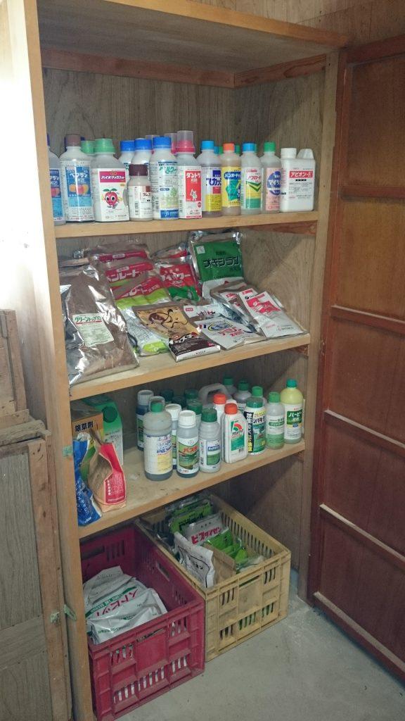 整理した薬品棚