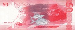 50 Pesos New Generation Currency Banknote Reverse