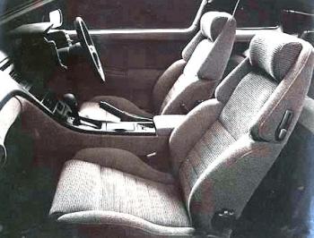 フェアレディZ Z32内装 2