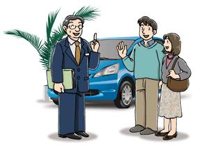 中古車を高く下取りする交渉方法
