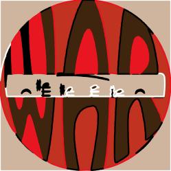 2017-10-22-WARnings