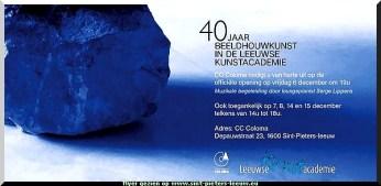 2019-12-15-40jaar-beeldhouwkunst-Leeuwe-kunstacademie