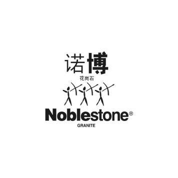 noblestone